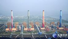 台中火力發電廠9機組展延許可證遭中市退件 國民黨:林佳龍怕了