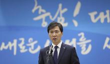 【Yahoo論壇/蔡增家】南韓女人—父權社會下的待宰羔羊