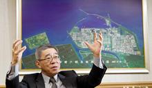 獨家專訪王文潮解析油價與電動車大未來 台塑集團三方向布局能源新機會