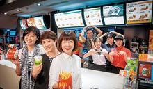 【台灣名店】速食霸主歷久不敗 麥當勞