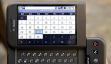 創造歷史的品牌 HTC神機回顧