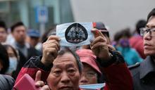 【爭好氣反空污】中南部串聯大遊行 政治人物全出動