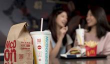 糗!麥當勞用餐遇可愛妹妹 「這動作」卻令人笑噴