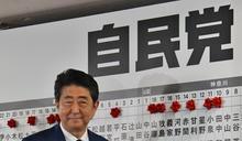 從「脫亞入歐」到「由歐入亞」:日本的東南亞國策