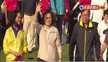 LPGA台灣賽快閃 總統試身手推桿進洞