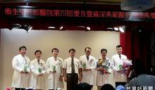 打破癌症沙漠窘境 南投醫院陳筠方獲衛福部優良醫師獎