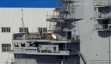 【Yahoo論壇/歐錫富】針對美國而來?中共加速建造核動力航母