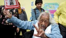 台獨革命家史明迎100歲大壽 「我要再拚50年」