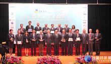 實踐三好運動 南華大學獲企業永續金獎及企業綜合績效獎