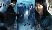 韓劇《Black(블랙)》– 是詛咒,還是祝福?