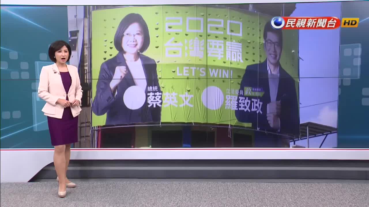藍營選將不敢掛韓國瑜合照 國民黨內部陷分裂?