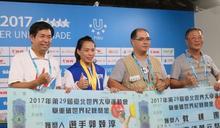世大運郭婞淳舉重破世界紀錄 特別獎勵金表揚台灣之光