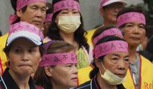 史上最慘工殤汙染 RCA給台灣的教訓