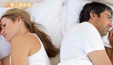 睪固酮低下=男性更年期?性慾低下,真正關鍵是