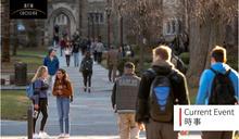杜克大學教授「不准學生說中文」惹議:「入境隨俗,請說英文」合理嗎?
