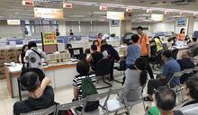 【Yahoo論壇】稅官濫課稅 流浪漢滿街走