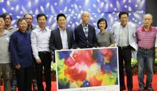 國際級藝術家江賢二贈畫予臺東美術館典藏