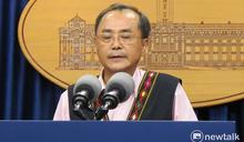 40-60萬平埔族人 恢復身份引發搶資源憂慮