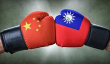 【Yahoo論壇/單厚之】中國大陸介入總統大選?國安局的高度就這樣?