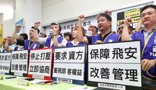 【Yahoo論壇/王傑】別被摸頭 請機師工會勇於「真」罷工