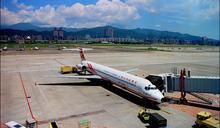 交部修法限民航機機齡滿26年退場 遠航條款2019年元旦將上路