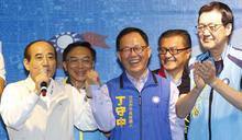 黨產凍結後首次選戰,藍怕窮、綠怕窮到只剩下錢