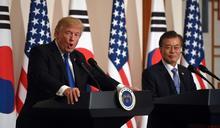 川普:南韓將向美國購買數十億美元武器