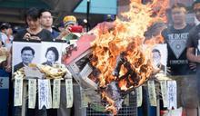反迫遷團體控賴清德如惡鬼 燒冥紙超渡民進黨