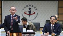 中選會開會討論立委黃國昌罷免案 (圖)