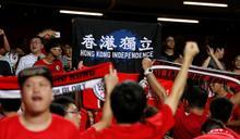 香港立法會前主席:鼓吹港獨如同說吸毒、自殺無所謂