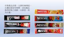 毒品偽裝食品包裝 台中衛生局籲提高警覺