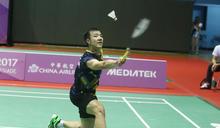 南韓超羽賽 王子維晉級男單四強