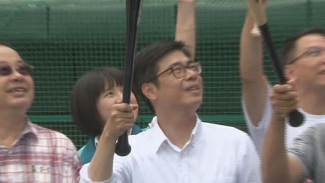高雄職棒第五隊 陳其邁發表棒球夢