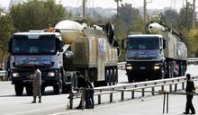 伊朗成功試射最新型飛彈 不甩華府警告