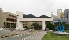 英泰晤士報公布世生科排名 台灣9所大學入500大