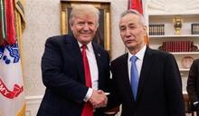 【Yahoo論壇/黃奎博】中美九十天貿易談判的期中觀察