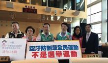 民團抗議空汙奪命 林佳龍:我最先關心此議題
