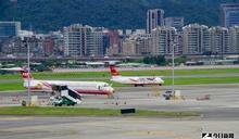 遠航飛機出機棚擦撞機尾受損 國內多航班起飛受影響