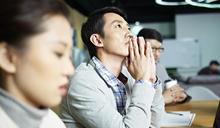 【Yahoo論壇/黃大米】市值三百億的公司主管採約聘制 看出未來職場無終身雇用制
