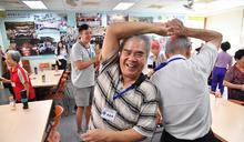 台北市為老人設置活動新據點(1) (圖)