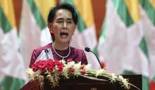 翁山蘇姬力駁迫害羅興亞人:緬甸重視人權,沒有種族清洗 國際社會指控要有證據!