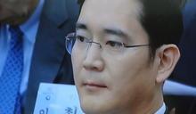 被判5年 三星李在鎔上訴