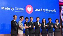 臉書啟動台灣品牌推廣計畫 (圖)