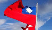 【Yahoo論壇/孫揚明】台灣是屬於中華民國的