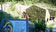 竹子湖「蓬萊米的故鄉」 水車寮接水圳步徑飽覽農家風光
