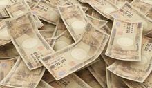 【Yahoo論壇/吉田皓一】勞工薪資沒漲,消費稅還要漲?吉田社長解說日本經濟的現狀