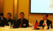 楊子葆在首爾台韓經濟聯席會議上致詞 (圖)