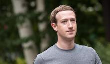 Facebook不再讓散播假消息的網站投放廣告!