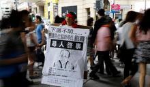 劉霞已回北京並告訴友人 未拿到劉曉波骨灰盒