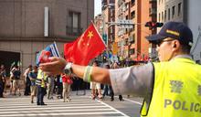 「禁五星旗」提案跨連署門檻 國發會本週討論